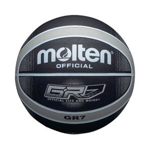 Molten basketball, black / silver, #5