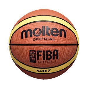 Molten basketball, tan / gold, #5