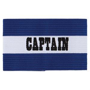 Adult captain armband, blue
