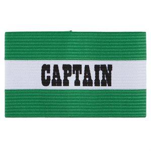 Adult captain armband, green